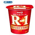 明治R-1ヨーグルト★食べるタイプ(112g×48コ)【クール便/送料無料あす楽対応】