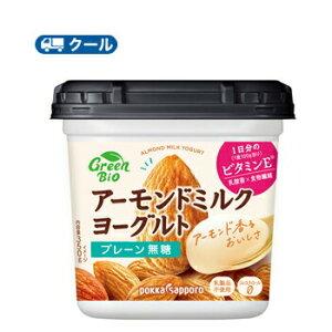 ポッカサッポロ GreenBio アーモンドミルクヨーグルト プレーン無糖(350g×6コ)クール便 送料無料ビタミンE 食物繊維 乳酸菌 無糖タイプ
