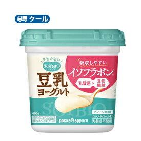 ポッカサッポロ ソイビオ豆乳ヨーグルト プレーン無糖(400g×6コ)クール便 送料無料 豆乳 イソフラボン 乳酸菌 無糖タイプ 食べる