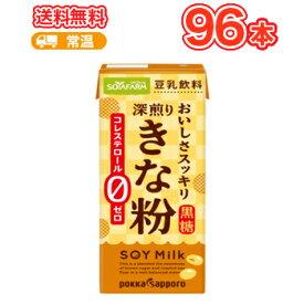 送料無料 ソヤファーム おいしさスッキリ きな粉 豆乳飲料【200ml】×24本/4ケース