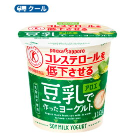 ソヤファーム 豆乳 ヨーグルトアロエ【110g×12コ】 【クール便】激安/お試し食べる
