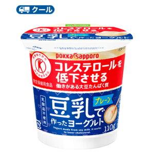 ソヤファーム豆乳で作ったヨーグルトプレーン【110g】×24コ