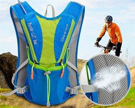 サイクリングバッグ リュックサック バックパック デイバッグ バイク サイクル 自転車 バイク コンパクト バッグ 通気 登山 釣り ジョギング マラソン