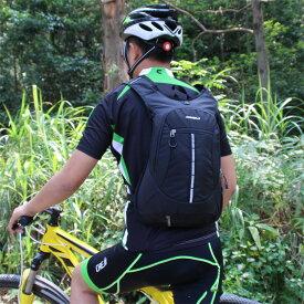 サイクリングバッグ リュックサック バックパック デイバッグ バイク サイクル 自転車 コンパクト バッグ 15L 通気 登山 釣り ジョギング マラソン