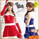 【短納期送料無料】クリスマス サンタ コスプレ 衣装 コスチューム サンタクロース 3点セット 帽子 ワンピース 手袋 …