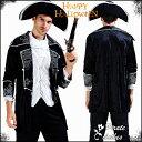 コスプレ衣装 海賊 ハロウィーン ビューティーストライプ 男性用 メンズ パイレーツ コスプレ コスチューム 仮装 衣装…