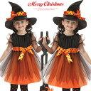 ◆JUVIA◆あす楽 ハロウィンコスプレ 小悪魔衣装 子供衣 コスプレ 子供ドレス ワンピース Halloween 演出服 お姫様 コ…