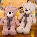ぬいぐるみ アフリカ 抱き枕 インテリア 子供 おもちゃ 特大 動物 可愛い かわいい 彼女に ふわふわで癒される 柔らか 心地いい プレゼント 160cm くま クマ 熊 ベージュ あずき色