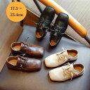 フォーマルシューズ 男の子 ドレスシューズ 子供靴 キッズシューズ 子供フォーマル靴 フォーマルシューズ 演出靴 ピア…
