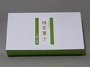 宇治茶の老舗の抹茶菓子セット 抹茶クリームロール&サクレット 菓SR-13