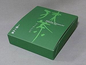 抹茶菓子 フィナンシェ5個箱入 / ギフト 御中元 御歳暮 御進物 御年賀 宇治抹茶使用