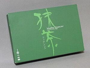 抹茶菓子 抹茶フィナンシェ8個箱入 / ギフト 御中元 御歳暮 御進物 御年賀 宇治抹茶使用