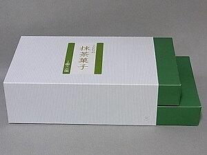 宇治抹茶 抹茶菓子 抹茶フィナンシェ8個入×2箱 / ギフト 御中元 御歳暮 御進物 御年賀 宇治抹茶使用