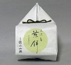 抹茶菓子 久次郎煎餅10枚袋入(菓K-06)