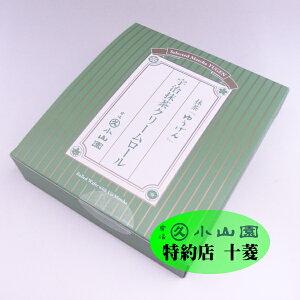 抹茶菓子 宇治抹茶クリームロール 抹茶「ゆうげん」10本 紙箱入 / 高級宇治抹茶使用