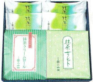 宇治茶の老舗の抹茶菓子セット クリームロール、サクレット、抹茶フィナンシェ 菓C-20
