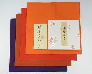 徳斎帛紗(袱紗)真 化粧箱入り【男性用/女性用】【赤/朱/紫/錆朱】