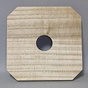 板釜敷(いたかましき) 木製 水屋道具 箱炭斗に