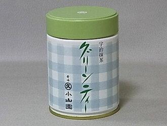 綠茶(豪華套房)550g罐