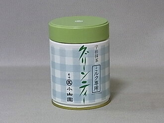 牛奶專用的綠茶270g罐