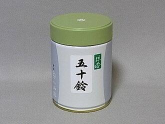 綠茶 50 鈴 100 g 罐