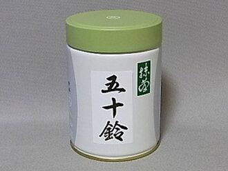 綠茶 50 鈴 200 g 可以