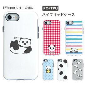 パンダ iPhone XS iPhone X iPhone8 iPhone7 iPhone6s ハイブリッドケース 便利 ICカード収納可 持ちやすい iPhoneXs レッド チェク柄 アイフォン8 赤 オシャレ グレー 青 水色 ボーダー スマホケース