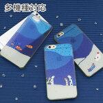 iPhone6s/海/AQUOS/XPERIA/GALAXY/ジャケット/カバー/iphone5s/スマホケース/サメ柄/シンプル/かわいい/ブルー/アイフォン6s