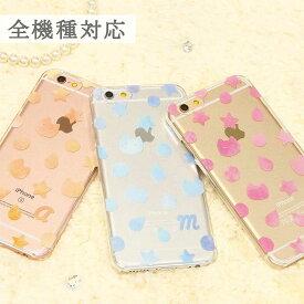 iphone11 ケース iPhone11 Pro iPhone 11 Pro MAX iPhone XS iPhone XS Max iPhoneX iPhone8 iPhone7 多機種 水彩ねこイニシャル | クリア Xperia かわいい iphoneケース おしゃれ ハード スマートフォン ハードケースカバー アイフォンx アイフォン8 猫 ねこ ネコ