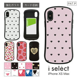 iphone xs max ケース ハート i select ハイブリッドケース 高硬度 強化ガラスケース 9H スマホケース ピンク 黒 青 ホワイト オシャレ カワイイ カバー 大人女子 アイホン xsmax iphone xs maxケース