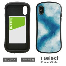 iPhone XS Max ケース 空 i select ハイブリッドケース 強化ガラスケース スマホケース カバー ジャケット 青空 オシャレ 高硬度 9H 6.5インチ アイフォン iPhoneXS Max かわいい アイホンXS max 雲 アイセレクト