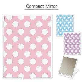 コンパクトミラー ドット 柄 折り畳み式   鏡 かがみ ミラー コンパクト 小さい 軽い 軽量 コスメ 化粧 雑貨 スタンド おしゃれ かわいい パターン シンプル