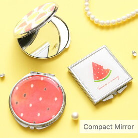 スイカ 折りたたみミラー 拡大鏡付き2面タイプ すいか コンパクトサイズ フルーツ 果物 ファッション 可愛い レッド 赤 シンプル 手描きイラスト 夏 ゆるかわ サマー カワイイ