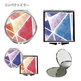水彩ガラス 折りたたみミラー 拡大鏡付き2面タイプ オシャレ コンパクトミラー ステンドグラス風 水彩 パープル 可愛い ステンレスミラー 果物 便利 雑貨 大人かわいい ピンク きれい