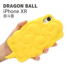 iPhone xr ケース キャラクター ドラゴンボール シリコンケース | iPhoneXR ケース アイホンxrケース アイフォンxr ケース iPhoneケース アイフォン 携帯ケース スマホケース キャラクターグッズ かわいい 筋斗雲 孫悟空