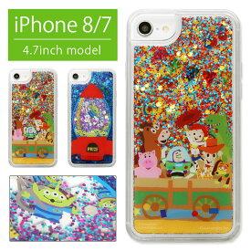 iphone8 ケース iphone7ケース トイストーリー ハード グリッターケース | キラキラ 液体入り クリア ハードカバー キャラクター ディズニー リトルグリーンメン スマホケース iPhone 7 アクセサリー アイフォン8 ジャケット ケース iPhone Disney