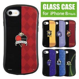 ディズニー ツイステッドワンダーランド iPhone8 iPhone7 ハイブリッドケース iPhone SE 2020 第二世代 Disney 寮 マーク ガラスケース 9H アイフォン8 スマホケース 携帯ケース グッズ ゲーム キャラクター カバー ジャケット ケース