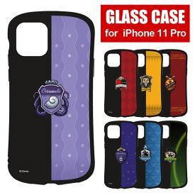 ディズニー ツイステッドワンダーランド iPhone 11 Pro ハイブリッドケース iPhone11pro Disney 寮 マーク ガラスケース 9H アイフォン 11pro スマホケース 携帯ケース グッズ iPhone11 pro ゲーム キャラクター カバー ジャケット ケース