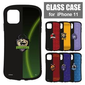 ディズニー ツイステッドワンダーランド iPhone 11 ハイブリッドケース iPhone11 Disney 寮 マーク おしゃれ ガラスケース 9H アイフォン 11 スマホケース 携帯ケース グッズ iPhoneXR ゲーム キャラクター カバー ジャケット ケース