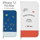 ディズニー iPhone 12 Pro Max 手帳型 ケース アイフォン スマホケース ミッキー ミニー カバー ジャケット ハードケース アイホン 12 プロ max ダイアリー 手帳 キャラクター かわいい iPhone12 ProMax グッズ フリップ ケース