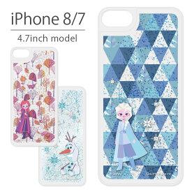 アナと雪の女王 iPhone8 iPhone7 グリッターケース キラキラ 液体入り クリア ハードカバー キャラクター ディズニー アナ雪 スマホケース iPhone 7 ハードカバー アクセサリー アイフォン8 ジャケット ケース iPhone Disney