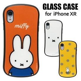 iphone xr ケース キャラクター ミッフィー ハイブリッドケース | iPhoneXR ケース アイホンxrケース アイフォンxr ケース iPhoneケース アイフォン 携帯ケース ガラスケース ケース カード 背面 キャラクターグッズ グッズ かわいい ミッフィー miffy シンプル