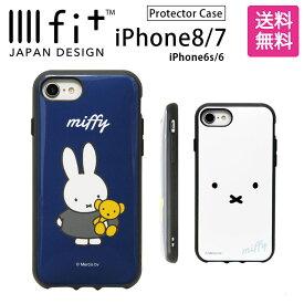 ミッフィー IIIIfit イーフィット iPhone8 iPhone7 4.7インチモデル対応 プロテクターケース 耐衝撃 ストラップホール付き ホワイト ネイビー うさぎ スマホカバー  ケース かわいい キャラクター スマホケース iphoneケース iphone7ケース アイフォン8 携帯 カバー