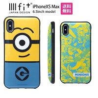 5fe1b1d449 PR iphone xs max ケース IIIIfit イーフィット ミニオンズ オシ.