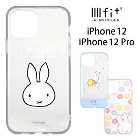 ミッフィー IIIIfit clear iPhone 12 iPhone12 Pro ケース シンプル 花柄 クリアケース ピンク ブルー カバー ジャケット かわいい アイホン アイフォン オシャレ iPhone12pro iPhone 12pro ハードケース クリアカバー