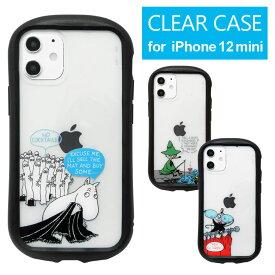 ムーミン iPhone 12 mini クリアケース キズ防止 カバー ハイブリッド シンプル 透明 iPhone12 mini オシャレ スマホ iPhoneケース カバー ジャケット 北欧 ミイ かわいい アイフォン 12 ミニ iPhone12mini アイホン 12ミニ ケース