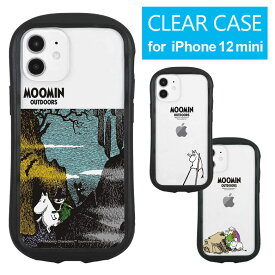 ムーミン iPhone 12 mini クリアケース キズ防止 カバー ハイブリッド シンプル 透明 iPhone12 mini オシャレ スマホ iPhoneケース カバー ジャケット トロール ヘムレン かわいい アイフォン 12 ミニ iPhone12mini アイホン 12ミニ ケース