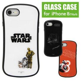 スターウォーズ iPhone8 iPhone7 ハイブリッドケース ドロイド ダースベイダー おしゃれ スター・ウォーズ ガラスケース 9H アイフォン8 スマホケース 携帯ケース グッズ C-3PO R2-D2 BB8 キャラクター カバー ジャケット ケース