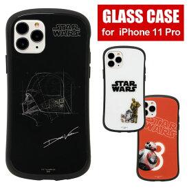スターウォーズ iPhone 11 Pro ハイブリッドケース ドロイド ダースベイダー iPhone11Pro おしゃれ スター・ウォーズ ガラスケース 9H アイフォン スマホケース 携帯ケース グッズ C-3PO R2-D2 BB8 キャラクター カバー ジャケット ケース