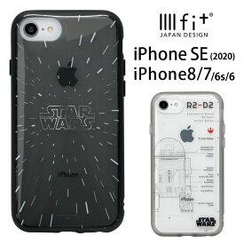スター・ウォーズ IIIIfit clear iPhone SE 第2世代 iPhone8 iPhone7 ケース クリア 耐衝撃 スマホケース 透明 スターウォーズ カバー ジャケット ロゴ R2D2 おしゃれ アイホン7 iPhoneSE2 iPhoneSE 第二世代 ハードケース ハードカバー